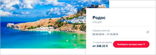 Горящие туры в августе 2019 в грузию